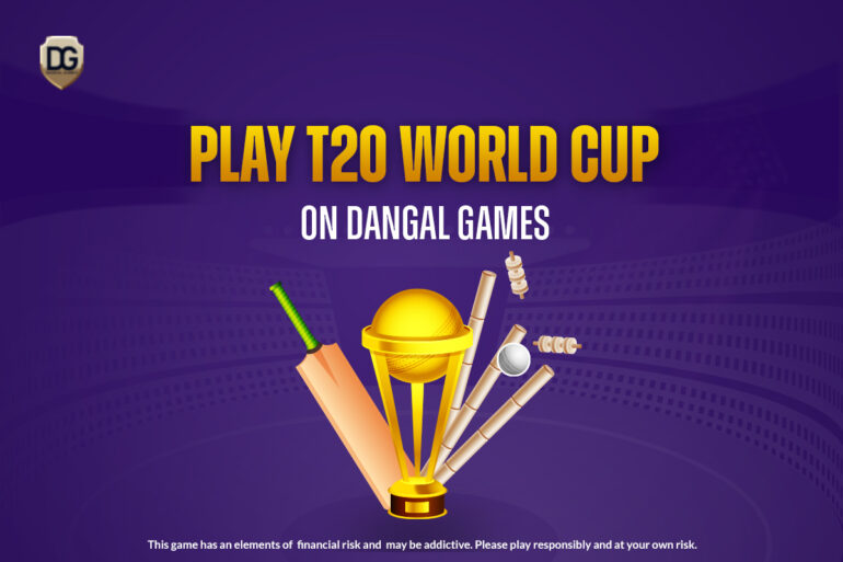 Play T20 World Cup